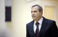 Янукович побажав Клюєву щедрої долі