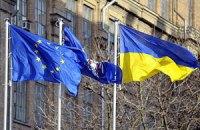 Утилізаційний збір може поставити хрест на асоціації з ЄС