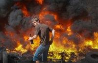На Майдане зажгли шины (обновлено)