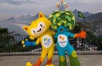 Бразильские наркодилеры выпустили пакетики с символикой Олимпиады