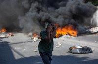 6 людей загинули і 5 поранені під час акції протесту на Гаїті