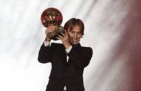 Среди всех лауреатов Золотого мяча меньше Модрича забил только голкипер