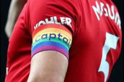 """ЛГБТ-організація стала стратегічним партнером """"Манчестера Юнайтед"""""""