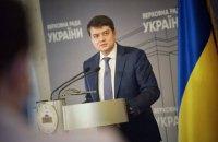 Підписні листи щодо розгляду відкликання Разумкова до Апарату Верховної Ради ще не надійшли