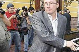 """Луценко едет в регионы """"выражать свою гражданскую позицию"""""""