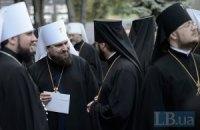 По всей Украине состоятся молебны и Крестные ходы в поддержку сохранения страны