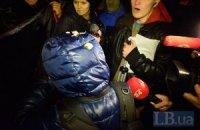 Следком России возбудил дело по факту нападения в Киеве на журналистку LifeNews