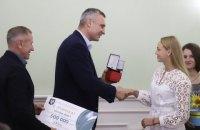 Кияни-олімпійці отримали грошову винагороду від Віталія Кличка