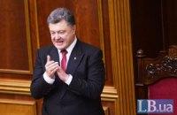 Порошенко планирует удвоить ВВП Украины на душу населения к 2020 году