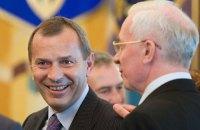 """ГПУ: Азаров у 2010 році """"продав"""" посаду першого віце-прем'єра Клюєву за 140 млн гривень"""