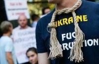 Україна піднялася на 10 позицій у рейтингу сприйняття корупції, - Transparency International