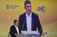 """""""НФ"""" вимагає повторного арешту активів екс-міністра Захарченка"""
