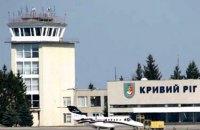 """Аеропорт """"Кривий Ріг"""" проведе реконструкцію до 2022 року"""