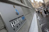 "ГПУ заявила про розтрату 400 млн грн у ""Нафтогазі"" й ""Укртрансгазі"""