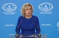 """Россия вызвала своего посла в США на консультации, """"чтобы проанализировать перспективы отношений"""""""