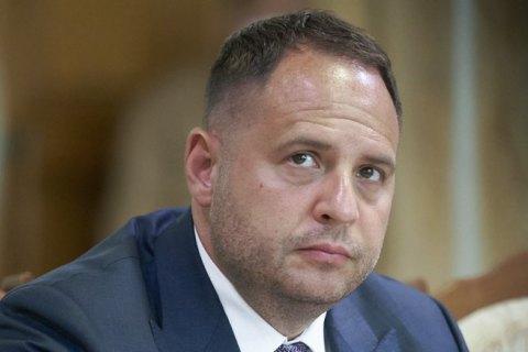 """Відмову від """"Мінська"""" на зустрічі Зеленського і Байдена не обговорювали, - Єрмак"""