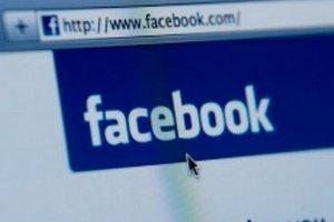Акции Facebook за день обвалились на 11%