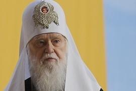 Патріарх Філарет відмовився від нагороди Януковича через події в Києві