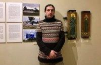 """Художник Олександр Клименко: """"Я щасливий, бо відчуваю себе людиною, яка бере участь у реальному перетворенні смерті на життя"""""""