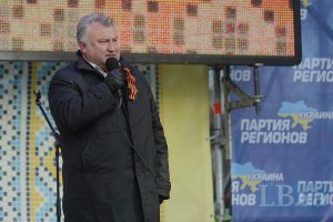 В екс-регіонала Калашнікова були фінансові труднощі, - Геращенко