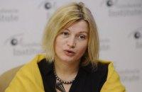 Геращенко просит ОБСЕ содействовать в освобождении заложников на Донбассе
