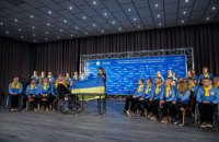 Украинских спортсменов провели на Паралимпиаду-2018 в Корею