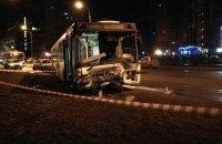 Автобус з туристами впав з обриву в Краснодарському краї РФ, троє загиблих