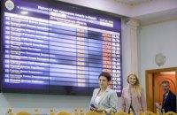 ЦИК зарегистрировала пятерых депутатов вместо избранных в Кабмин