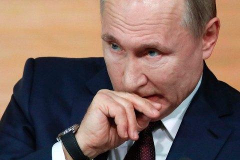 """Путин назвал часть Украины """"исконно русскими территориями"""""""