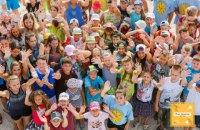 Фонд Ріната Ахметова рятує дитячі життя і дарує сімейне щастя