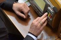 Рада направила в КС законопроект о лишении депутатов мандата за кнопкодавство и прогулы