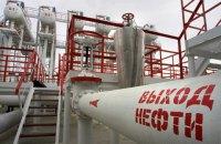 Цена на российскую нефть Urals упала ниже $19
