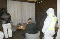 У Києві поліція зафіксувала роботу ресторану під час карантину