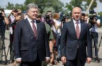 """Україна і Молдова ввели спільний контроль на прикордонному пункті """"Кучурган"""""""