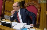 Парубий просит офис Зеленского немедленно предоставить закон о создании ВСК и импичменте