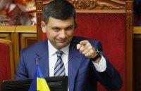 """Гройсман заявив, що Порошенко і Медведчук """"спілкуються вечорами"""""""