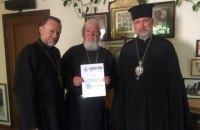 На Херсонщине в ПЦУ перешел архимандрит УПЦ МП