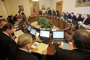 Сегодня правительство займется бюджетом на 2012 год