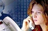 Украина перейдет на новую систему набора телефонных номеров