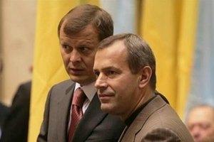 Янукович в Китае лоббировал бизнес Клюевых