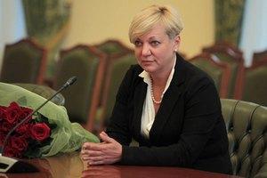 Гонтарева пояснила обвал гривні у 2014 році