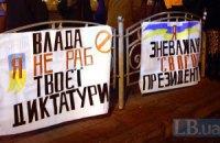  У пошуках формули примирення для України