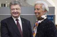 Порошенко і Лагард домовилися про візит місії МВФ в Україну