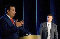 Об'єднання партій Кличка і Саакашвілі не відбудеться