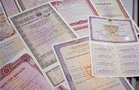 Операции с ценными бумагами попавших под санкции лиц заблокируют