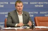 Екс-міністр спорту Булатов став переможцем конкурсу на посаду заступника голови Держрезерву