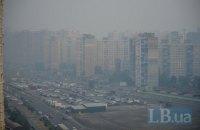 Влада пояснила причини смогу в Києві