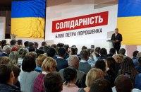 Порошенко: на украинском языке будет говорить каждый