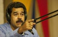 """Групу журналістів затримали під час інтерв'ю з Мадуро за """"погані питання"""""""