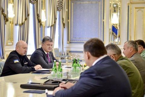 Порошенко призвал украинцев не ездить в Крым